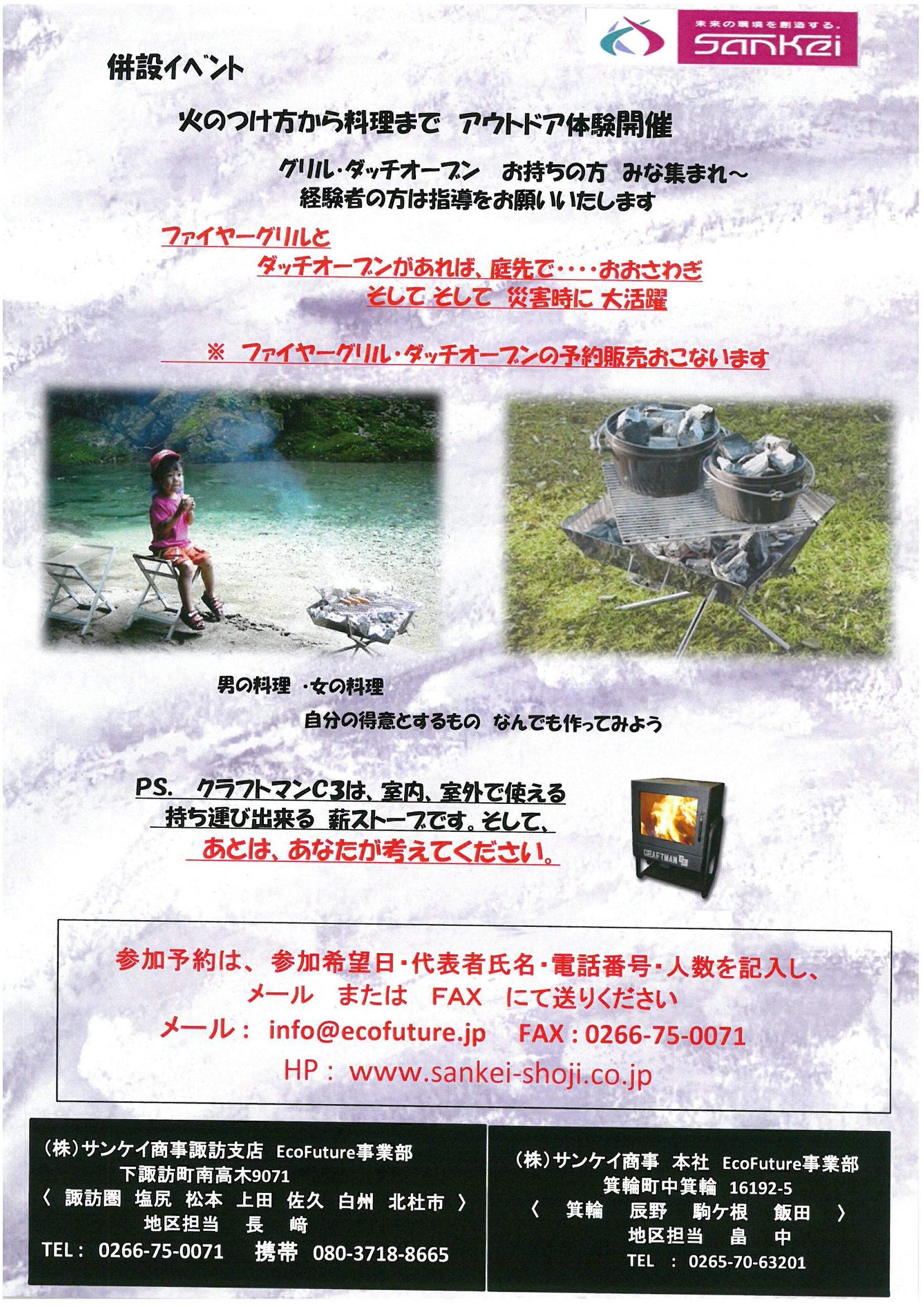 SKM_C224e17013121440_0001